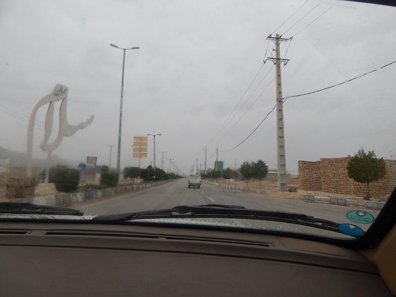 عکس های سفر نوروزی به پارسیان (ویژه عکس های نوروزی جناح آنلاین)
